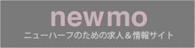 newmo ニューハーフのための求人&情報サイト