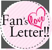 Fan's Letter