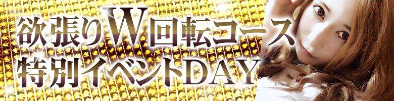日替わりイベント&激アツの横浜祭り!!!