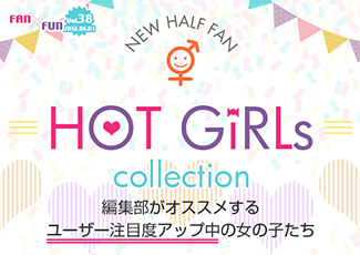 HOT GIRLs collection
