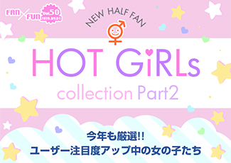 HOT GIRLs collection Part2