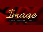 イマージュ/Image