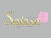 サラサ/Salasa
