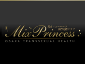 Mix Princess