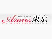 Arons東京~ニューハーフヘルス~