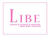 ニューハーフヘルスLIBE/東京池袋店